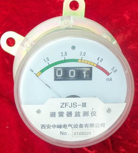 避雷器监测器综合校验仪 5