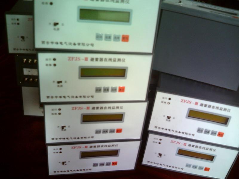 西安中峰ZFJS-III避雷器在线监测仪 4