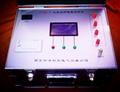 西安中峰ZFDW大型地网接地电阻测试仪 5