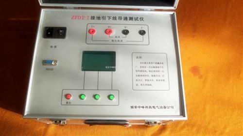 电力设备接地导通电阻测试仪 1