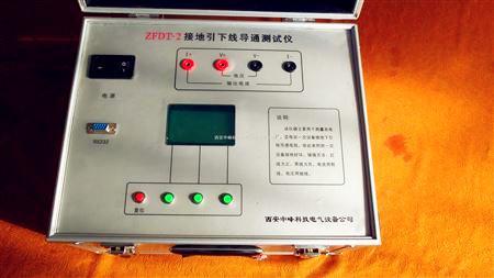 电力设备接地导通电阻测试仪 4