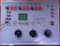 热继电器校验仪 2