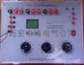 热继电器校验仪 4