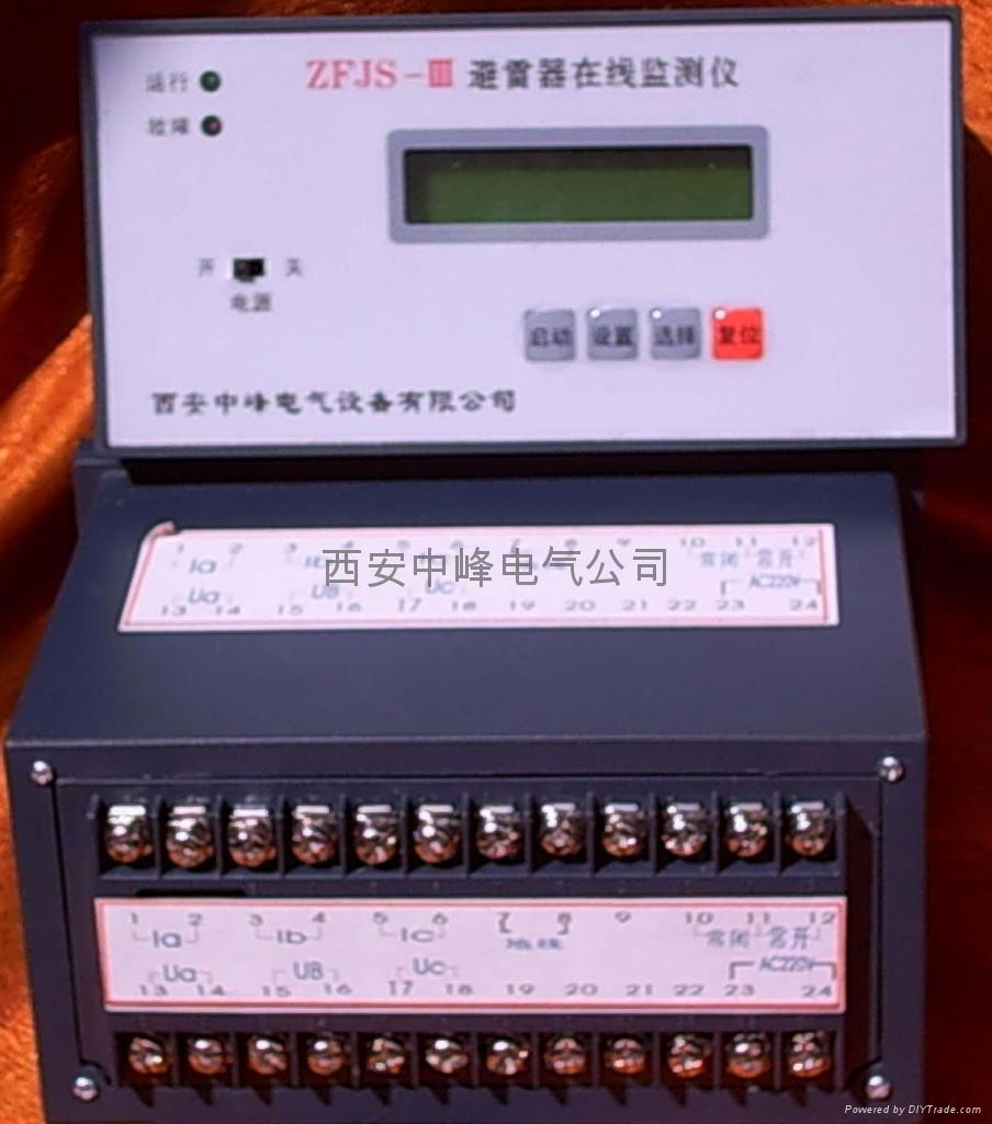 西安中峰ZFJS-III避雷器在线监测仪 2