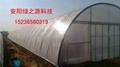 全國溫室大棚製作設計維修 2