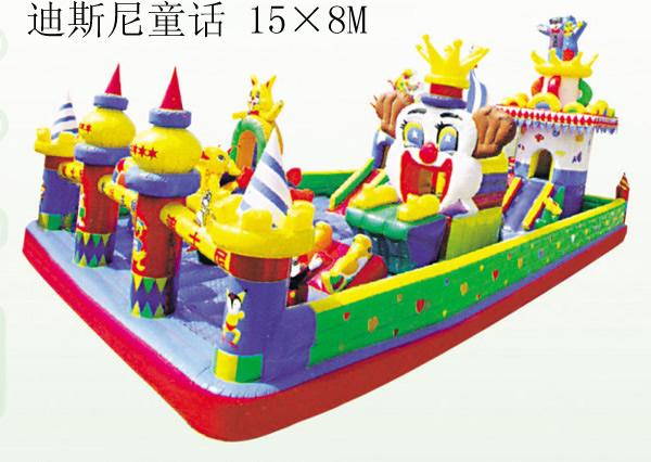 充氣玩具迪斯尼城堡 充氣跳床 充氣攀岩 2