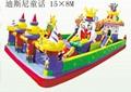 充气玩具迪斯尼城堡 充气跳床 充气攀岩 2