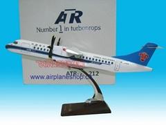 飛機模型 南航ATR-72