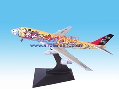 Yellow Disney(airplane model)