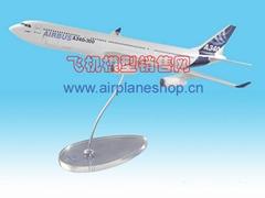 飛機模型 A340原形機