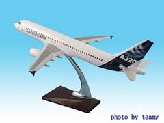 飛機模型 空客A320原形機