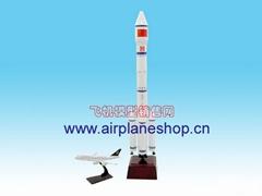飛機模型火箭2E