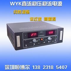 WYK大功率直流稳压电源
