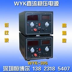 WYK直流稳压电源
