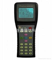 大連RFID手持消費機