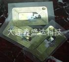 大连RFID车辆专用防伪易碎标签