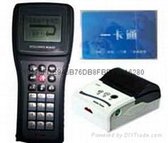 大连RFID有源电子标签