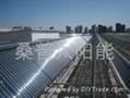 山西太阳能