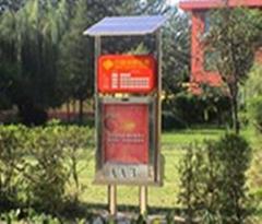 太陽能廣告式燈箱