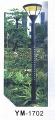太陽能庭院燈
