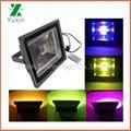 50W RGB LED Floodlight