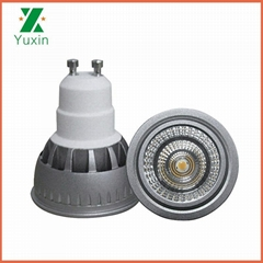 Sharp COB 5W LED Spotlight GU10