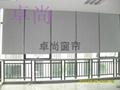 杭州阳光卷帘 透景窗帘 4