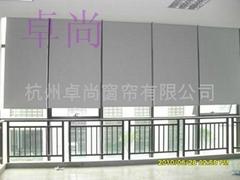 杭州辦公窗帘