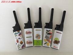 BBQ lighter - 7