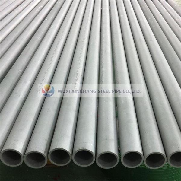 Stainless Steel Tube for Heat Exchanger 2