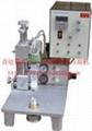 LED模組自動點膠機 2