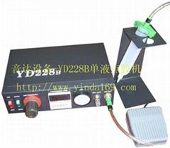 點膠設備-YD228B點膠機手動塗膠機
