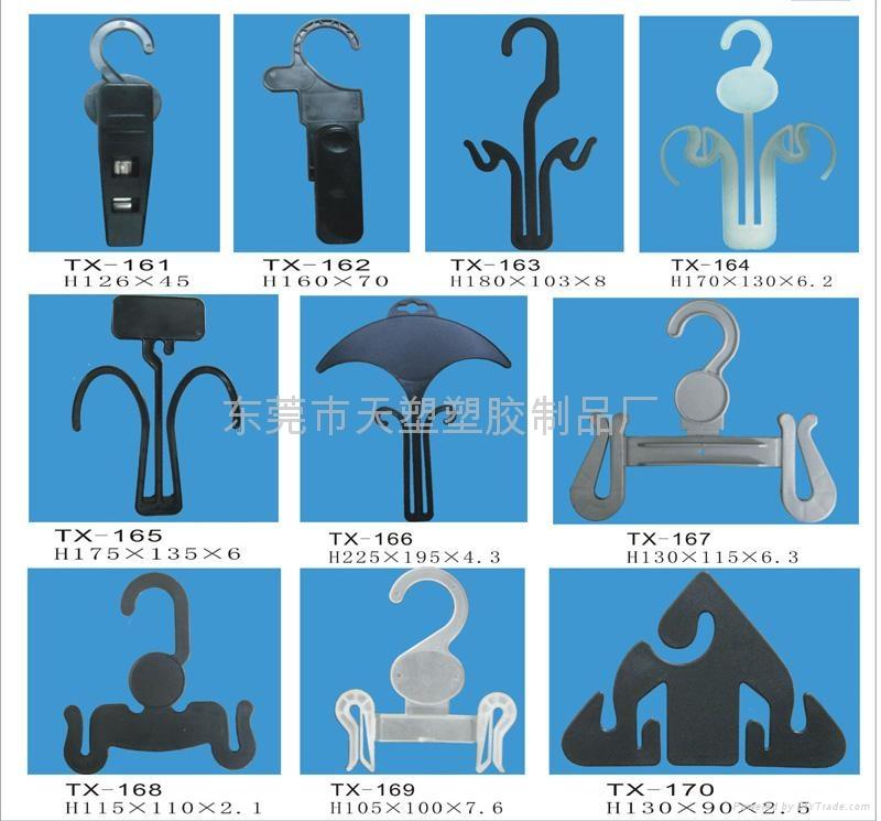 靴子夾子︱塑料夾子︱拖鞋挂鉤 2