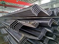 Z型钢板桩