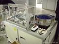 輸血器輸液器尿袋自動組裝機
