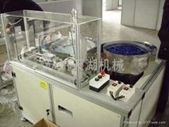 输血器输液器尿袋自动组装机