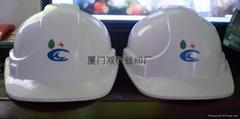 厦门安全帽印刷丝印