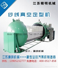Dual electric motor yarn fixing and conditioning machine
