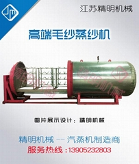 Automatic Vacuum Conditioning and Heat Setting Machine