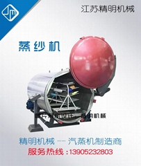 New fiber slubby yarn steaming machine