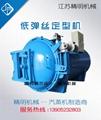 Vacuum Conditioning Heating Setting