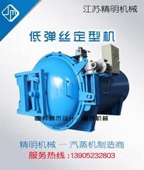Vacuum Conditioning Heating Setting Machine
