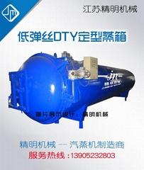 低弹丝DTY定型蒸箱