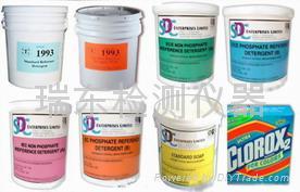标准洗涤剂 1