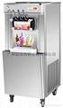 soft Ice Cream Machine(stainless steel)