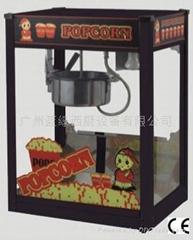 Popcorn machine,Popcorn Maker