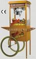 Luxury Popcorn Machine