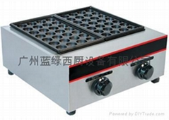 Gas Fish Grill