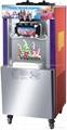 Rainbow Ice cream machine
