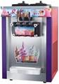 counter top three color ice cream